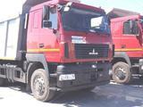 Маз 6501 ZF16 408 л. с. самосвал 20 тонн 20m3 новы