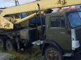 Автокран кс-457191, бу